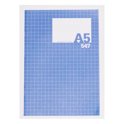 KOULUVIHKO 547 A5/40