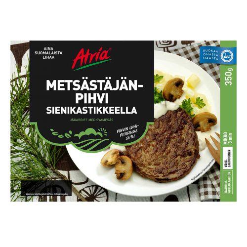 ATRIA METSÄSTÄJÄNPIHVI 350 G