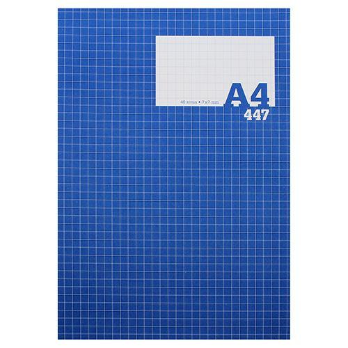 KOULUVIHKO 447 A4/40