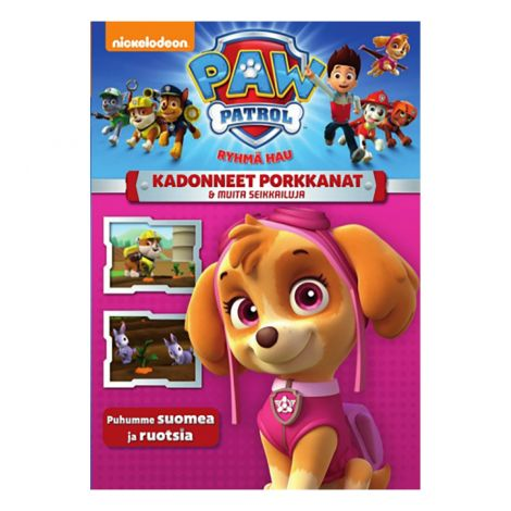 DVD RYHMÄ HAU 5 KADONNEET PORKKANAT