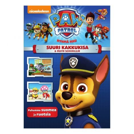 DVD RYHMÄ HAU 7 SUURI KAKKUKISA