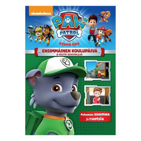 DVD RYHMÄ HAU 8 ENSIMMÄINEN KOULUPÄIVÄ