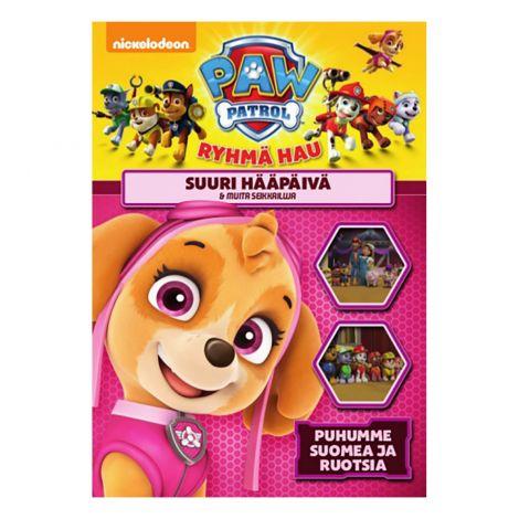 DVD RYHMÄ HAU SUURI HÄÄPÄIVÄ