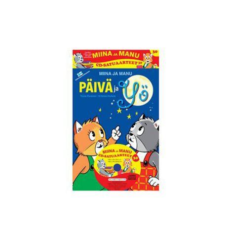 CD-SATUAARTEET 30: PÄIVÄ JA YÖ / KIERRÄTTÄVÄT