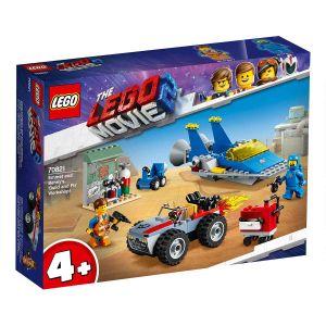 """LEGO Movie 2 70821 Emmetin ja Bennyn """"Rakenna ja korjaa"""" -verstas!"""